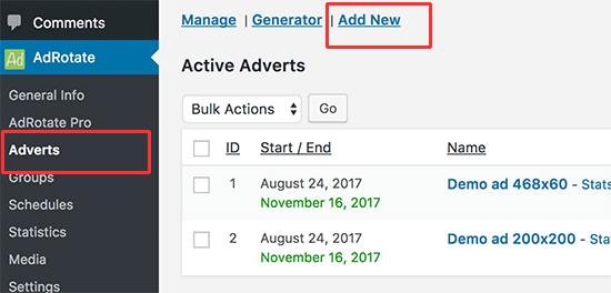 اضافه کردن تبلیغات جدید