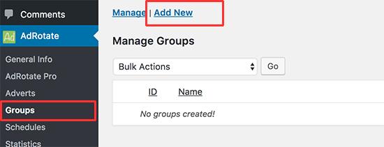 اضافه کردن گروه جدید