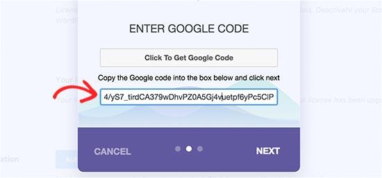 وارد کردن کد احراز هویت