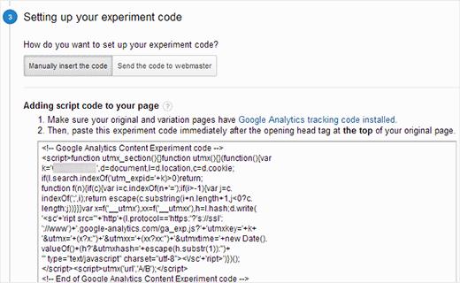 کد گوگل آنالیتیکس برای تست A/B