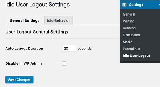 تنظیمات پلاگین Idle User جهت خروج کاربران غیرفعال
