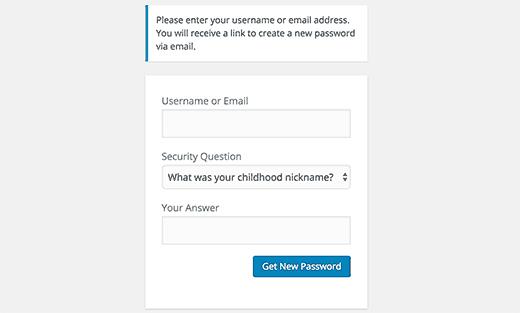 پاسخ به سوال امنیتی هنگام بازیابی رمز عبور