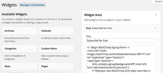 جاسازی کد لیست ایمیل در وردپرس
