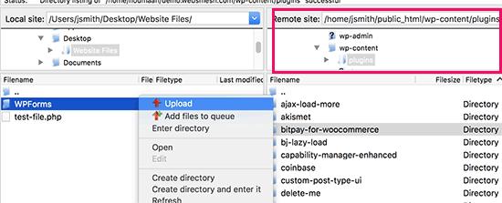 آپلود افزونه ها از طریق فایل زیلا در وردپرس