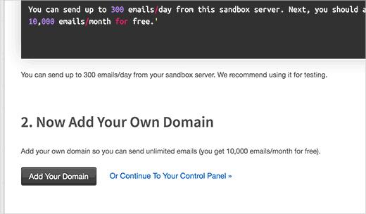 استفاده از سرویس mailgun برای وردپرس