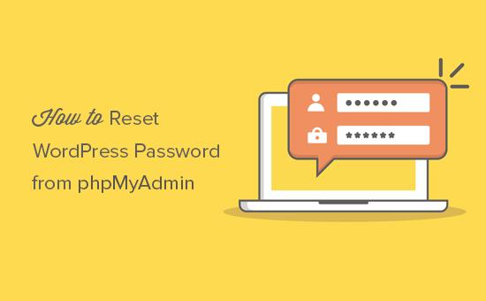 نحوه بازیابی رمز عبور در وردپرس