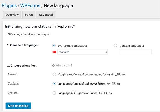 نحوه ترجمه پلاگین های وردپرس به زبان های دیگر