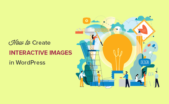 آموزش قرار دادن تصاویر تعاملی در وردپرس