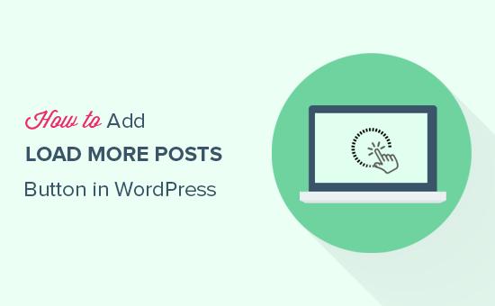 چگونه دکمه load more post را به سایت خود اضافه کنیم