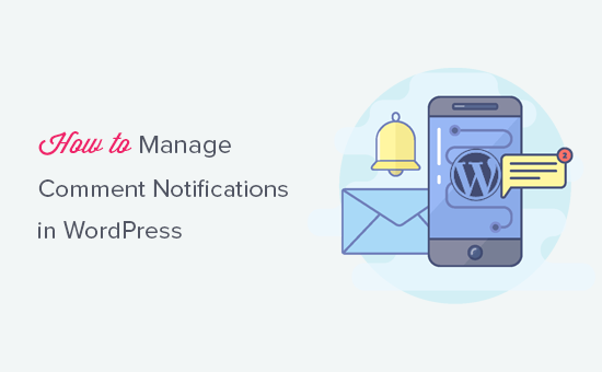 مدیریت ایمیلهای کامنت ها در وردپرس