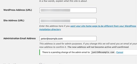 تایید آدرس ایمیل مدیر