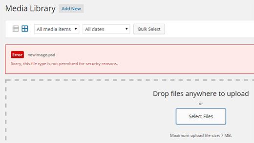 خطای بارگذاری وردپرس: این نوع فایل به دلایل امنیتی غیرمجاز است
